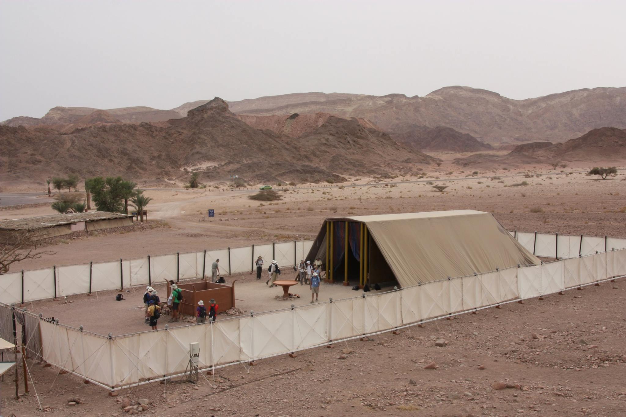 Desert Home Plans Searching For Home Etz Pri