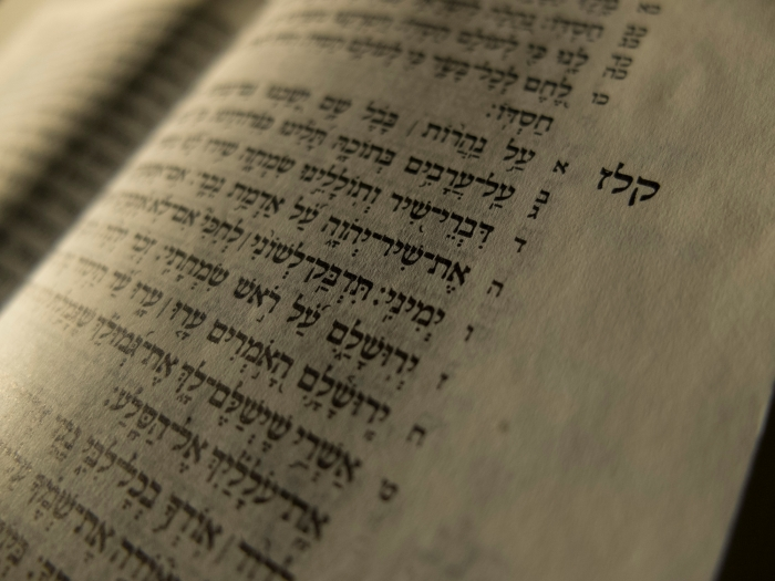 The Hebrew Text of Psalm 137. Photo by Raphaele Esposito